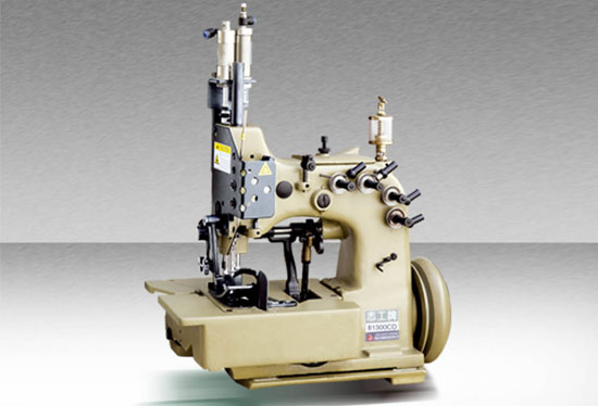 81300A1H Over edging chain lock sewing machine