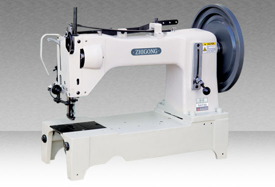 GA733 Sewing Machine for Extremely Thick Material with upper and lower Complex feeding