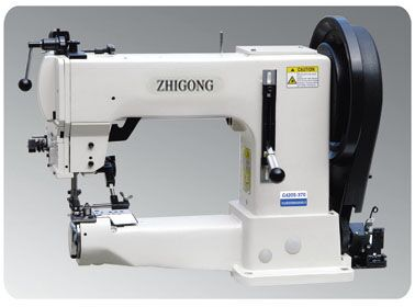 GA205-370 Drum-type Flat Seaming Machine for Extremely Thick Material with Comprehensive Feeding