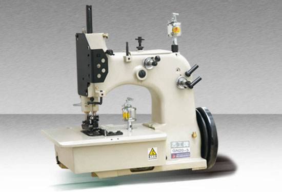 GN20-3 Type Serging Machine